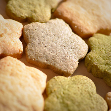 Gluten-Free Japanese Shortbread Tea Cookies by Kyotofu | Love With ...