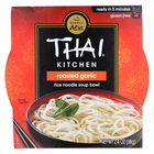 Thai Kitchen Roasted Garlic Rice Noodle Soup Bowl - Case of 6 - 2.4 oz.
