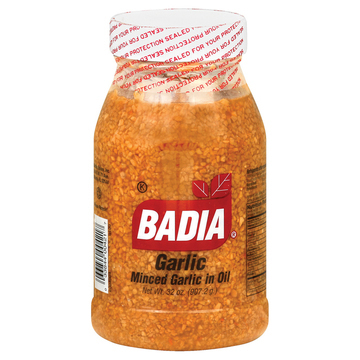 Badia Spices Minced Garlic in Oil - Case of 6 - 32 oz.